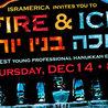 Isramerica Presents: The Fire & Ice Hanukkah Celebration!