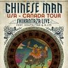 Chinese Man - Venue - March 31